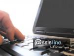 Dépannage informatique Saint-Étienne - Assisline
